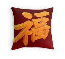 Fu - Luck Throw Pillow