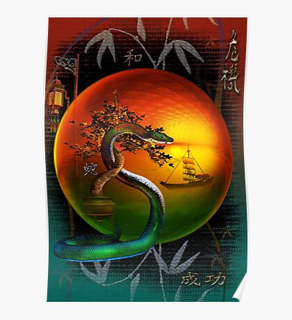 the year of the snake Poster