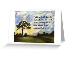 Christimas Glory Greeting Card