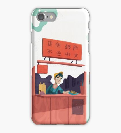 Foodstand iPhone Case/Skin