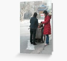 Vendor Greeting Card