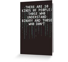 binary Greeting Card