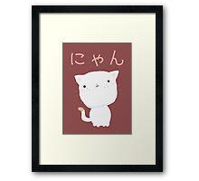 Kawaii Little Cat Framed Print
