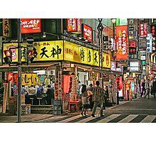 Tokyo - Street scene by night Photographic Print