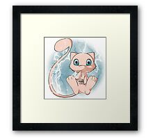 Not a simple cat Framed Print