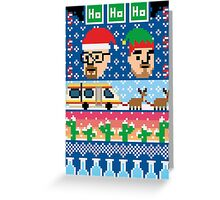 Breaking Christmas - Ugly Christmas Sweater Greeting Card