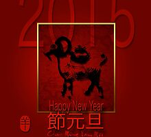 2015 Vietnamese New Year Têt - Goat Year - #1 by PBdesigns