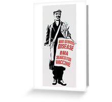 Mad Banker News!!! Greeting Card