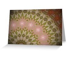 Radial geometric green, red and white pattern artistic stylish backdrop Greeting Card