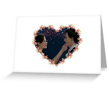 Adlock Hearted Greeting Card