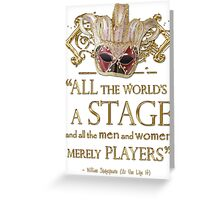 Shakespeare As You Like It Stage Quote Greeting Card