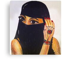 British Muslim Girl  Canvas Print