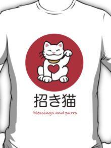 Maneki Neko, lucky cat T-Shirt