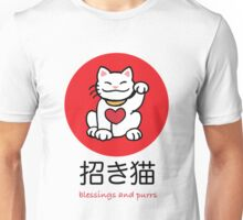 Maneki Neko, lucky cat Unisex T-Shirt