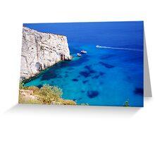 Greek Bay Greeting Card