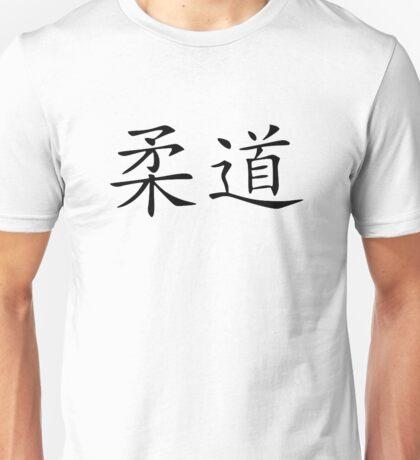 Judo chinese Unisex T-Shirt