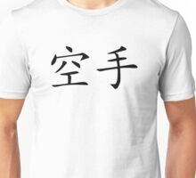 Karate chinese Unisex T-Shirt