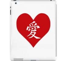 Red heart chinese love iPad Case/Skin