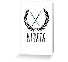 Sword Art Online: Kirito the SAO Beater Greeting Card