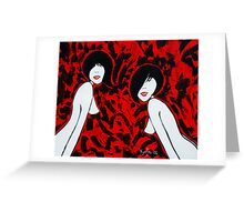 Conforming- Who Us? Greeting Card