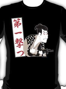 Shoot First T-Shirt