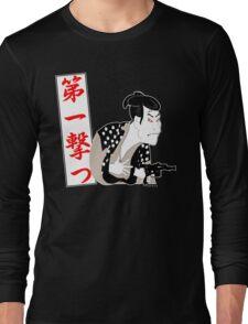 Shoot First Long Sleeve T-Shirt