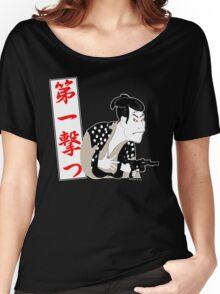Shoot First Women's Relaxed Fit T-Shirt