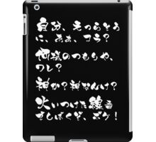 [Osaka Dialect] You, arrogant, heh, Oi? Who the hell...God? White Edition iPad Case/Skin
