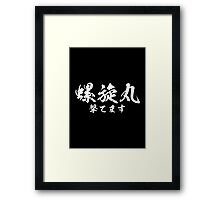 [Voice of Otaku] I can shoot Rasengan White Edition Framed Print
