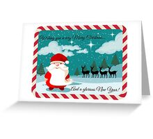 Merry Christmas & Happy New Year Greeting Card