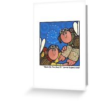 Reach for the stars (2 of 3) Greeting Card