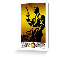Goldfinger Greeting Card