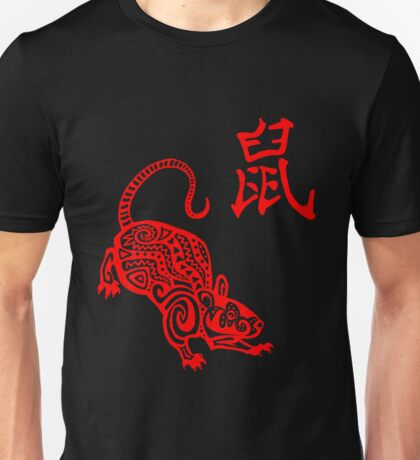 The year of the Rat Unisex T-Shirt