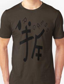 Progress - (Chinese Character: Demolition) T-Shirt