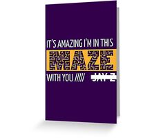 Holy Grail - Jay-Z - Purple Greeting Card