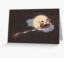 Yo Ho! Ho! Ho! Greeting Card