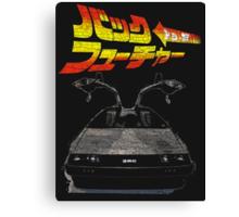 Japanese Delorean T-shirt Canvas Print