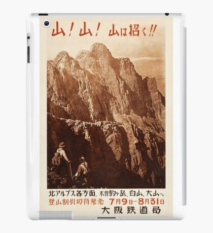 Vintage Japanese Travel Poster - The Mountain Invites You! (1930) iPad Case/Skin