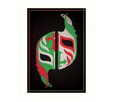 """Máscara Misteriosa"" Wrestling Design (Black) Art Print"