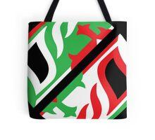 """Máscara Misteriosa"" Wrestling Design (Black) Tote Bag"