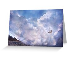 Where Earth Meets The Sky Greeting Card