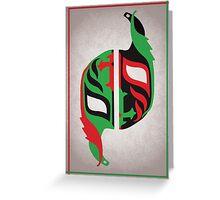 """Máscara Misteriosa"" Wrestling Design (White) Greeting Card"