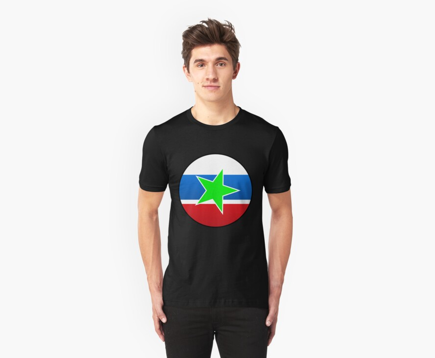 Russian Green Star T-Shirt by ch3rrybl0ss0m