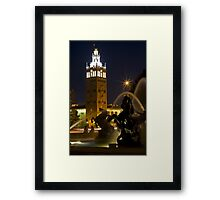 Kansas City Plaza Fountain Framed Print