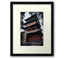 Bell tower of the Shaolin Temple in DengFeng China art photo print Framed Print
