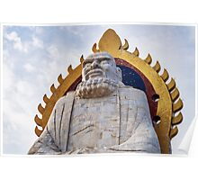 Bodhidharma statue on mount Song in DengFeng China art photo print Poster