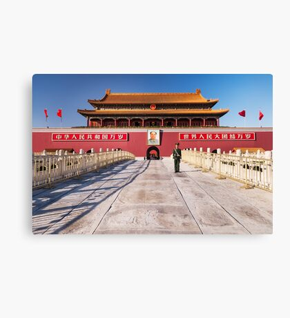 Military guard in front of Tiananmen in Beijing China art photo print Canvas Print
