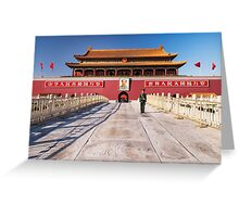 Military guard in front of Tiananmen in Beijing China art photo print Greeting Card