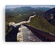 The Great Wall of China mountain scenery in Badaling art photo print Canvas Print