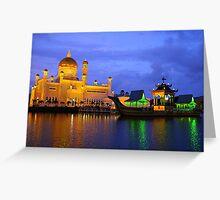 Omar Ali Saifuddien Mosque, Brunei. Greeting Card